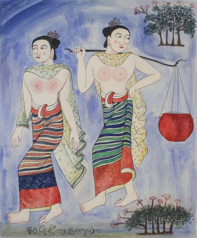Signed Cultural Folk Art Painting of Two Women from Thailand