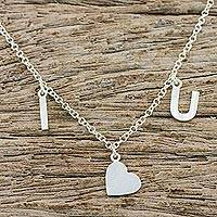 Sterling silver charm necklace, 'I Love U' - Brushed Silver Charm Necklace with I Love U Message