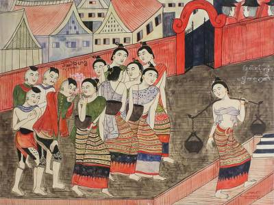Signed Folk Art Painting from Thailand