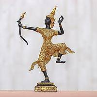 Brass sculpture, 'Rama, the Archer' - Intricate Brass Sculpture of Lord Rama in Gold and Black