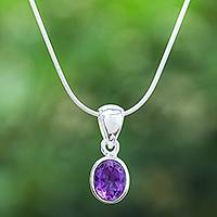 Amethyst pendant necklace, 'Aubergine' - Oval Faceted Amethyst Pendant Necklace