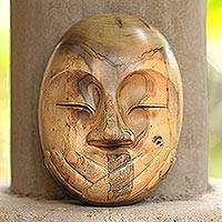 Wood mask, 'Wordless' - Hibiscus Wood Modern Mask
