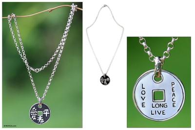 Sterling silver pendant necklace, 'Harmonious' - Handmade Sterling Silver Coin Necklace