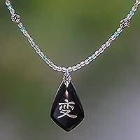 Sterling silver and wood pendant necklace, 'Kanji Transformation' - Sterling silver and wood pendant necklace