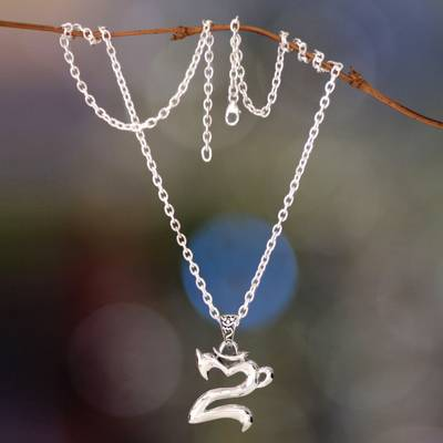 Men's sterling silver necklace, 'Sanskrit Om' - Men's sterling silver necklace