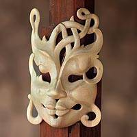 Wood mask, 'Sensuous' - Hand Crafted Modern Wood Mask