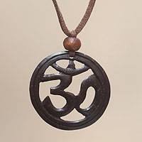 Coconut shell pendant necklace, 'Java Yoga'