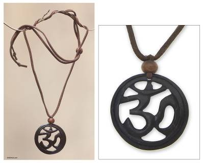 Coconut shell pendant necklace, 'Java Yoga' - Inspirational Coconut Shell Pendant Necklace
