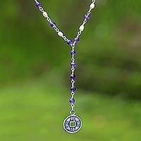 Cultured pearls and amethyst Y necklace, 'Good Fortunes' - Cultured pearls and amethyst Y necklace