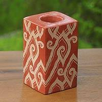 Ceramic tealight holder, 'Brown Cloud Bamboo' - Handcrafted Javanese Terracotta Candleholder