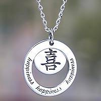 Sterling silver pendant necklace, 'Foundation of Happiness' - Sterling Silver Necklace with Chinese Character