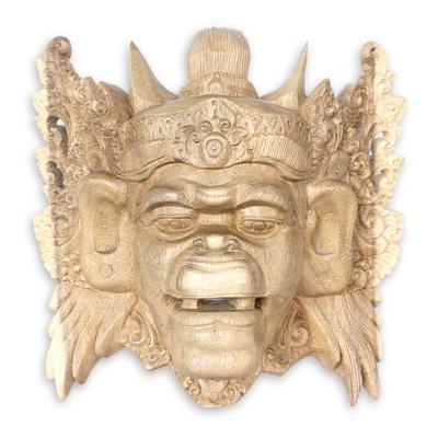 Balinese Malen Clown Mask