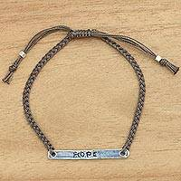 Sterling silver bar bracelet, 'Hope in Brown' - Hope Inspirational jewellery Artisan Crafted Bracelet