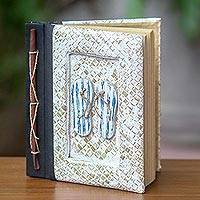 Natural fibers journal, 'The Path Is Blue' - 50-page Journal with Natural Fiber Cover and Rice Paper