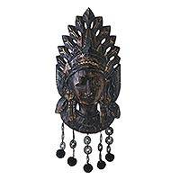 Wood mask, 'Pis Bolong Janger' - Hand-Carved Wood Mask of Janger Dancer with Iron Coins