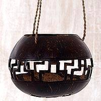 Coconut shell hanging basket, 'Geometric Shrine' - Hand Carved Coconut Shell Hanging Basket from Indonesia