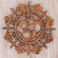 Wood wall relief, 'Om is Life'