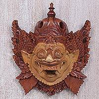 Wood mask, 'Balinese Guardian' - Hand Carved Wood Wall Mask of Barong from Indonesia