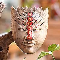 Hibiscus wood mask, 'Chakra Face' - Hibiscus Wood Mask with Chakra Letters