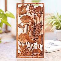 Wood relief panel, 'Among the Lilies' - Hand Carved Suar Wood Relief Panel of a Swan from Indonesia