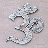Wood relief panel, 'Honorable Om' - Hand Crafted Distressed Om Wood Relief Panel from Indonesia