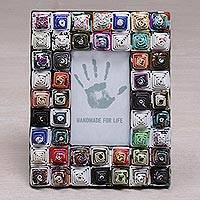 Recycled paper photo frame, 'Square Shrines' (3x5) - 3x5 Recycled Paper Photo Frame with Multicolored Squares