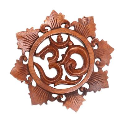 Wood relief panel, 'Petaled Om' - Handcrafted Suar Wood Floral Om Relief Panel from Bali