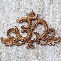 Wood relief panel, 'Flourishing Om'