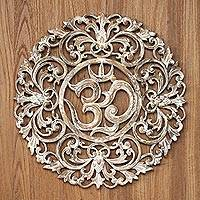Wood relief panel, 'Om Garden' - Suar Wood Om Relief Panel with Natural Motifs from Bali