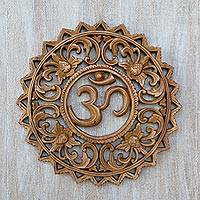Wood wall relief panel, 'Botanic Om' - Handmade Suar Wood Sanskrit Om Wall Panel from Indonesia