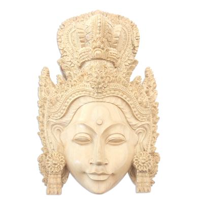 Artisan Hand-Carved Wooden Princess Sita Mask from Bali