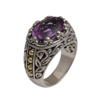 Gold accented amethyst cocktail ring, 'Ornate Majesty' - Amethyst Gold Accent and Sterling Silver Single Stone Ring