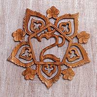 Wood relief panel, 'Om in Petals' - Handcrafted Floral Om Suar Wood Relief Panel from Bali