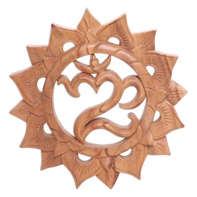 Wood relief panel, 'Sunnyside Om' - Hand Carved Suar Wood Wall Hanging Sanskrit Om