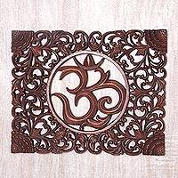 Wood relief panel, 'Om Mantra' - Hand Carved Om Motif Wood Wall Relief Panel from Bali