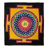 Batik rayon wall hanging, 'Om Dream in Yellow'