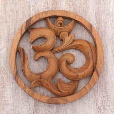 Wood relief panel, 'Divine Om' - Hand Carved Suar Wood Om Mantra Relief Panel Wall Art