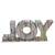 Recycled paper sculpture, 'Joyful Day' - Handmade Holiday Decorative Sculpture Joy Recycled Paper (image 2a) thumbail