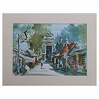 'Kotagede Mosque' - Signed Cityscape Watercolor Painting from Bali