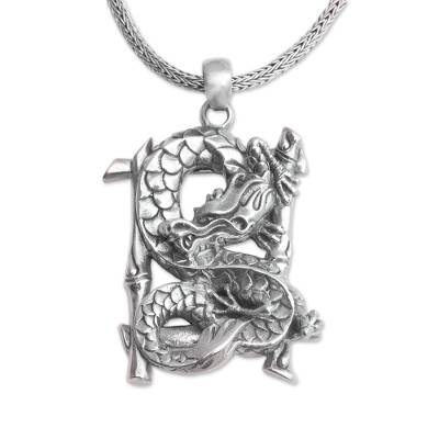 Sterling silver pendant necklace, 'Dragon Strength' - Sterling Silver Dragon Pendant Necklace from Bali