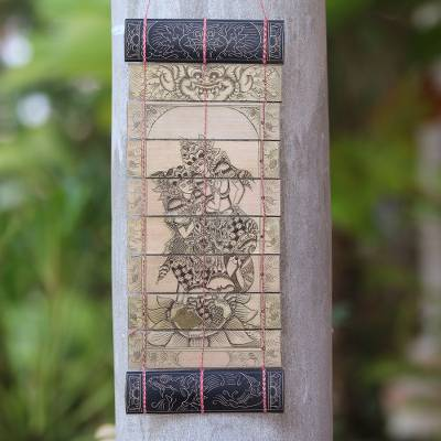 Palm leaf wall hanging, 'Lovers Rama and Sita' - Palm Leaf Wall Hanging Depicting Rama and Sita from Bali