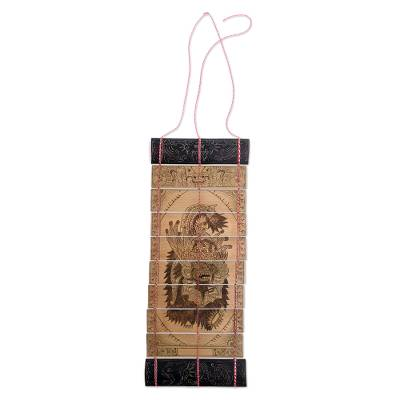 Palm leaf wall hanging, 'The Lion Guardian' - Palm Leaf Wall Hanging Depicting Barong from Bali