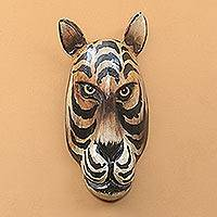 Wood mask, 'Tiger Gaze' - Handcrafted Albesia Wood Tiger Mask from Bali
