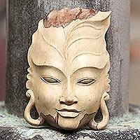 Wood mask, 'Forest Gaze' - Hand Carved Leaf Design Balinese Hibiscus Wood Mask