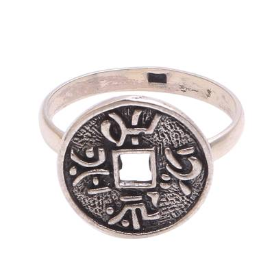 Pis Bolong Coin Sterling Silver Cocktail Ring from Bali