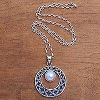 Cultured pearl pendant necklace, 'Glowing Ring' - Seed Pattern Cultured Pearl Pendant Necklace from Bali