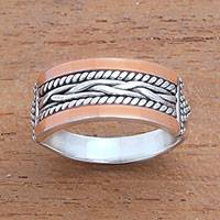 Gold accented sterling silver band ring, 'Underground River' - Sterling Silver Braid Motif with 18K Gold Accent Band Ring