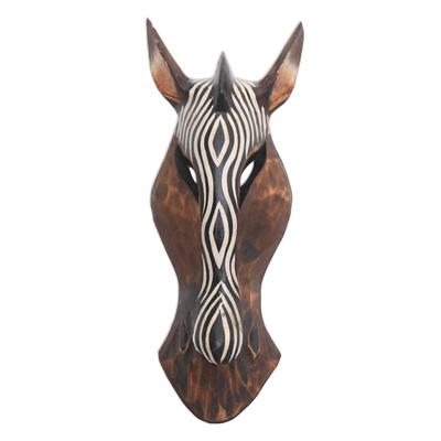 Wood mask, 'Zebra Illusion' - Hand-Carved Albesia Wood Zebra Mask from Bali
