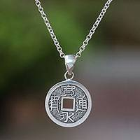 Sterling silver pendant necklace, 'Antique Money' - Sterling Silver Coin Pendant Necklace from Bali