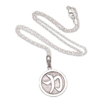 Men's sterling silver pendant necklace, 'Chikara Coin' - Men's Japanese Symbol Sterling Silver Pendant Necklace